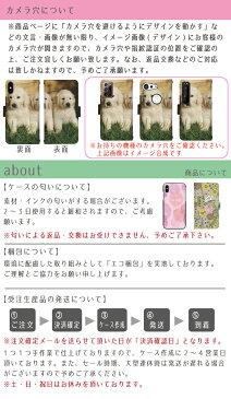 Galaxy S8 SCV36 ベルト有り 手帳型 スマホケース スマホカバー ギャラクシー スマートフォン スマートホン 携帯 ケース ギャラクシーS8 galaxy ケース ギャラクシー ケース di291