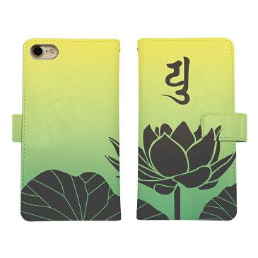 スマホケース 手帳型 iPhone 6s 手帳型スマホケース iPhone アイフォン アイホン スマホカバー アイフォン6s アイホン6s ケース カバー デザイン手帳ベルトあり di418-c