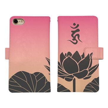スマホケース 手帳型 iPhone 5s 手帳型スマホケース iPhone アイフォン アイホン スマホカバー アイフォン5s アイホン5s ケース カバー デザイン手帳ベルトあり di418-d