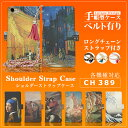 手帳型 AQUOS SERIE mini SHV33 ケース 手帳型ケ...