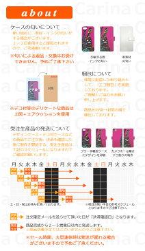 スマホケース 手帳型 Qua phone QX KYV42 手帳型スマホケース キュアフォン キュアホン スマホカバー キュアフォンQX キュアホンQX ケース カバー デザイン手帳ベルトなし bn379-g