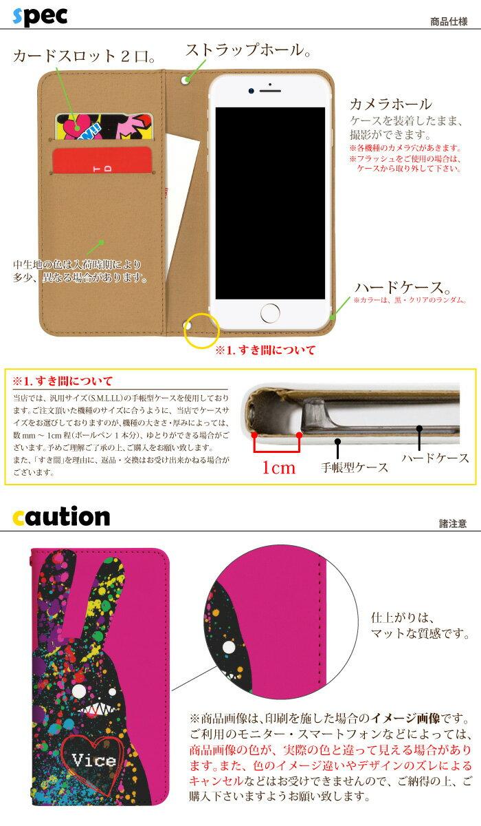 全機種対応 ベルト無し 手帳型 スマホケース スマホカバー iPhone11 Pro Max iPhoneXR iPhoneXS SO-02L SH-04L SHV44 SCV43 SC-03L SCV41 SC-04L SCV42 スマートフォン スマートホン 携帯 ケース アイフォン Xperia エクスペリア Galaxy ギャラクシー AQUOS アクオス bn482