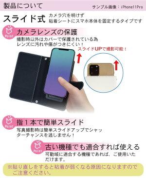 iPhone 7 スライド式 手帳型 スマホケース スマホカバー アイフォン7 アイフォンセブン スマートフォン スマートホン 携帯 ケース アイホン7 アイホンセブン iphone7 ケース アイフォン 7 ケース dslide291