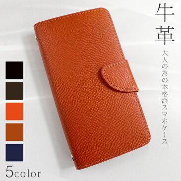 スマホケース 手帳型 Galaxy S9 SC-02K 手帳型スマホケース ギャラクシー スマホカバー ギャラクシーS9 ケース カバー @ 牛革 FJ6112