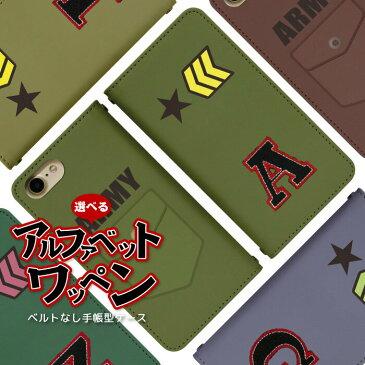 スマホケース 手帳型 Galaxy S9 SC-02K 手帳型スマホケース ギャラクシー スマホカバー ギャラクシーS9 ケース カバー 手帳型ケース ベルトなし bco069
