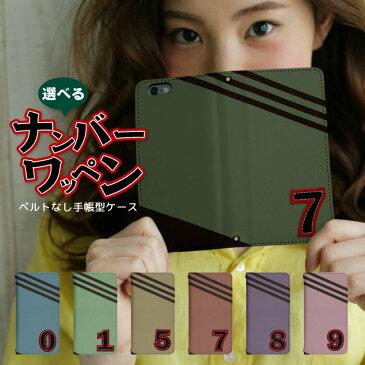 スマホケース 手帳型 Galaxy S9 SC-02K 手帳型スマホケース ギャラクシー スマホカバー ギャラクシーS9 ケース カバー 手帳型ケース ベルトなし bco070