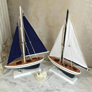 ミロスセイルボート