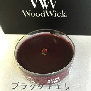 WoodWickプチキャンドルブラックチェリー