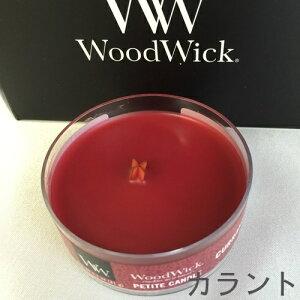 WoodWickプチキャンドルカラント
