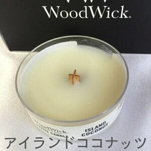 WoodWickプチキャンドルアイランドココナッツ