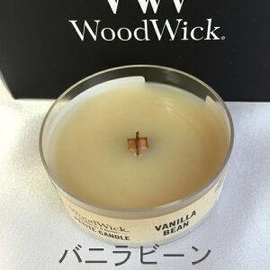 WoodWickプチキャンドルバニラビーン