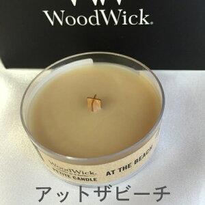WoodWickプチキャンドルアットザビーチ