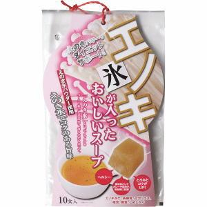 話題のえのき茶としても!お料理にも!エノキ氷でコクのある旨味☆谷貝食品 エノキ氷の入った...