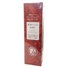 Satsuma activity toothpaste (Yoshitomo industrial co., Ltd.)