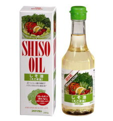 新鮮なしその実から搾った油のシソ油。α-リノレン酸が主成分のヘルシーな植物油です。シソ油(...