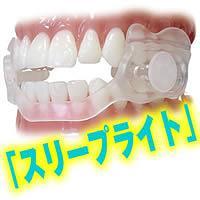 肩こり、頭痛の元となり、歯やアゴを傷める歯ぎしり・噛み締めをストップ!!スリープライト 02P2...