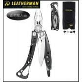 LEATHERMAN(レザーマン) ミドルサイズ SKELETOOL CX スケルツールCX ナイロンケース付き SKC-N LTJマーク入