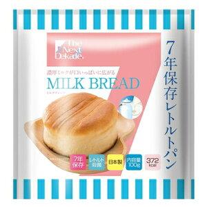 Dekade 7年保存レトルトパン(ミルクブレッド) ×50袋
