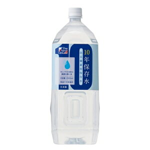 The Next Dekade 10年保存水 2L ×6本