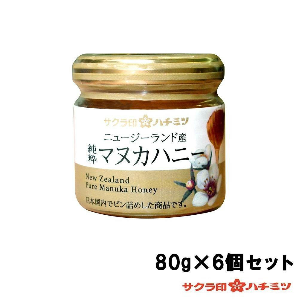 蜂蜜・ハニー, 蜂蜜  80g6