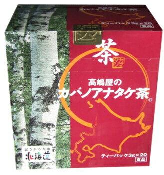 茶葉・ティーバッグ, 植物茶  60g(3g20)