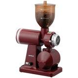 ボンマック コーヒーミル レッド BM-250N
