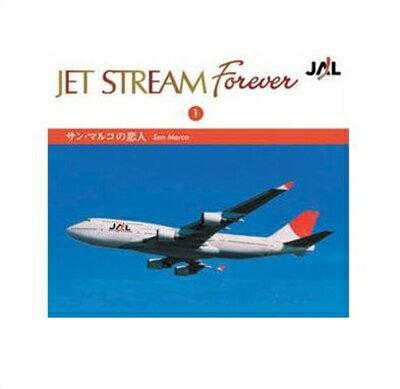 JET STREAM FOREVERジェットストリーム CD10枚組(城達也ナレーション入り)