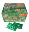 【最安値に挑戦!送料無料!】アスパラ擬葉青汁 3gx60包 その1