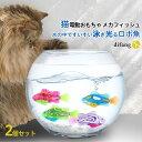 猫 おもちゃ 魚ロボット 猫 おもちゃ 電動 猫電動おもちゃ 猫 おもちゃ 自動 猫自動おもちゃ 猫 おもちゃ魚 おもちゃ猫 猫用品グッズ電動 猫グッズ プレゼント 猫おもちゃ 電動猫おもちゃ 自動猫おもちゃ ネコおもちゃ 猫おもちゃ さかな