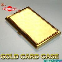 デコ素材名刺&カードケースゴールドステンレス製