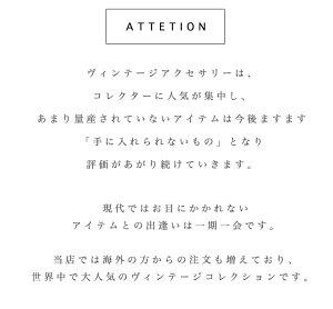 【ChristianDior】ヴィンテージクリスチャンディオール・ネックレスv1032海外UESD品