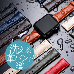 アップルウォッチ バンド 38mm 40mm 42mm 44mm for Apple Watch かわいい レディース レザー 本革 革 ベルト おしゃれ ブランド