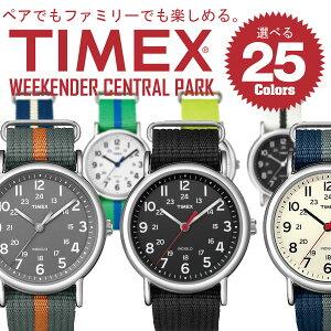 TIMEX タイメックス 人気の WEEKENDER CENTRAL PARK ウィークエンダー・セントラルパーク フルサイズ 20mm メンズ レディース かわいい アナログ 腕時計 選べる24型♪ 時計 NATO ベルト【SALE品のため返品交換不可・ラッピング不可/修理保証なし】