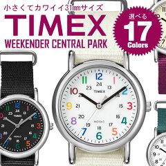 TIMEX タイメックス 人気の WEEKENDER CENTRAL PARK ウィークエンダー・セントラルパーク ミッドサイズ 16mm レディース かわいい アナログ 腕時計 アウトドア 時計 選べる17型♪【SALE品のため返品・ラッピング不可・修理保証なし】