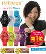 INTIMES インタイムス 36mm 軽量 防水 かわいい シリコン レディース キッズ メンズ アナログ 腕時計 子供 ペア 家族 アウトドア IT038