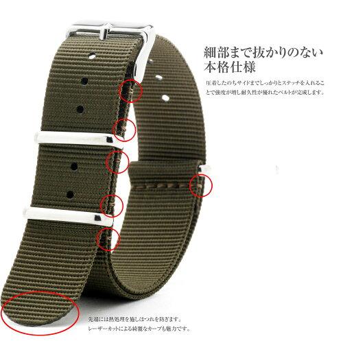 ≪12色≫着け心地◎しなやかで肌触りのよい高密度ナイロンNATO時計用ベルトバンドストラップ20mmタイメックスルミノックストレーサーパネライハミルトンディーゼルなど腕時計のベルト付け替えに最適!ブラック/ネイビー/オリーブ【メール便送料無料】