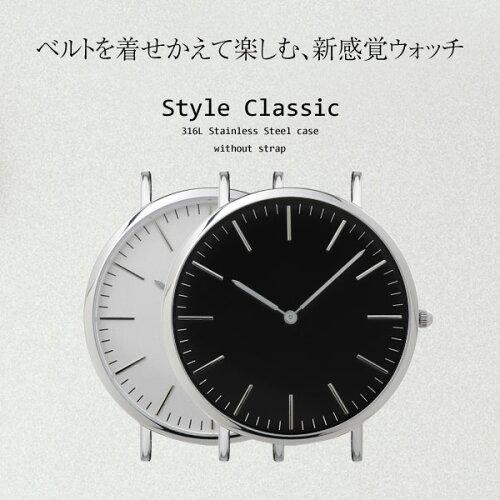 着せかえられる全く新しい腕時計シチズン日本製ムーブ搭載!ベルトを着せかえてスタイリングが楽しめる!≪メール便送料無料≫