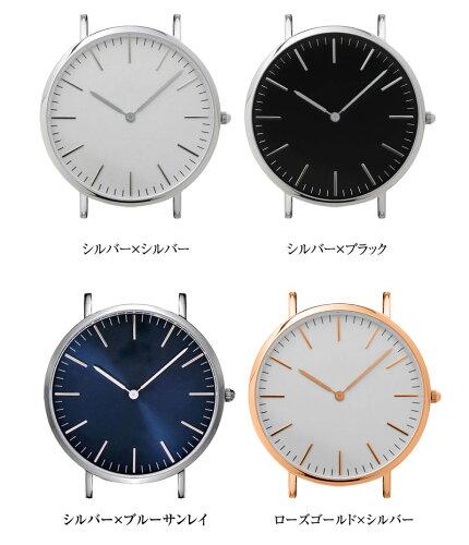 ≪40mmケース≫着せかえられる全く新しい腕時計シチズン日本製ムーブ搭載!ベルトを着せかえてスタイリングが楽しめる!ベルト幅20mm≪メール便送料無料≫