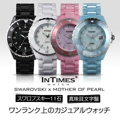 INTIMES(インタイムス)日本初上陸ブランド!真珠貝文字盤40mmスワロフスキー11石メンズ/レディースサイズ腕時計選べる3色♪【MEDIUM】