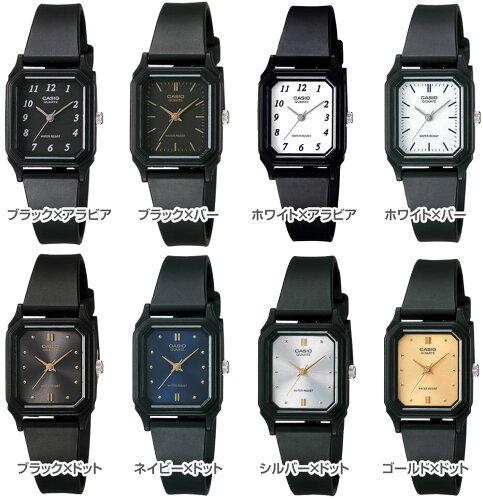 【メール便送料無料※代引不可※】CASIOカシオアナログブラック&ゴールドレディース腕時計LQ142E選べる4色♪【SALE品のため返品不可・ラッピング不可・修理保証なし】