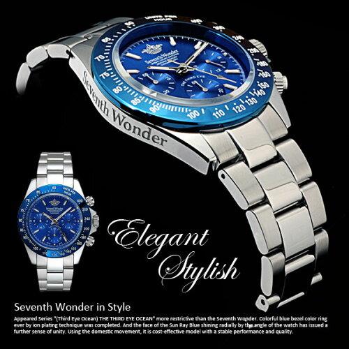 【=初回生産限定モデル=】SeventhWonder®「THETHIRDEYEOCEAN」メンズ腕時計SW0603
