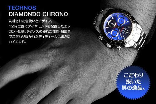 TECHNOSテクノスクロノグラフ限定モデルメンズ腕時計T4166SN