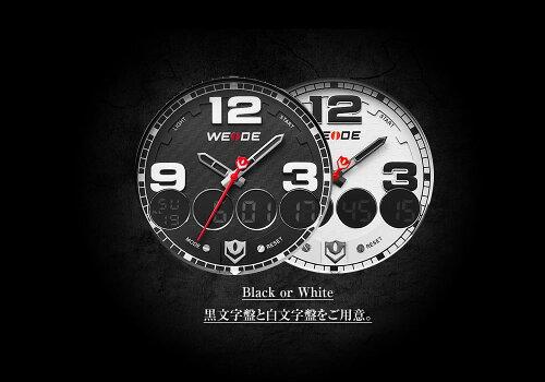 アナログ×デジタル存在感バツグン!インパクト大デカ厚デザインウォッチブランド!メンズデジタルアナログクロノグラフ腕時計