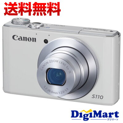 【送料無料】キャノンデジタルカメラ CANON PowerShot S110 [ホワイト] 【新品・並行輸入品・保...