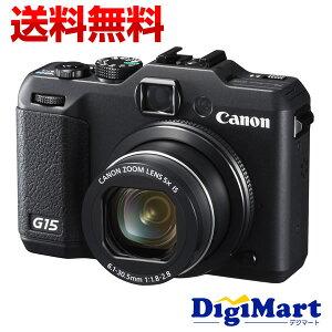 【送料無料】キャノン CANON PowerShot G15 デジタルカメラ【新品・並行輸入品・保証付き】