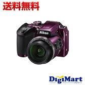 【送料無料】ニコン Nikon COOLPIX B500 [プラム] デジタルカメラ【新品・並行輸入品・保証付き】