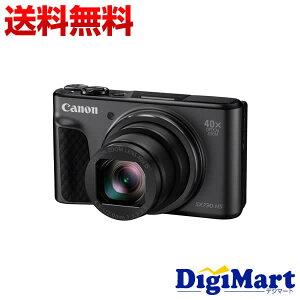 【送料無料】キャノンCANONPowerShotSX730HS[ブラック]デジタルカメラ【新品・並行輸入品・保証付き】(sx730hs)