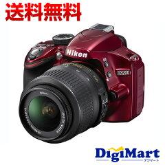 【送料無料】ニコン NIKON D3200 18-55 VR レンズキット [レッド] 【新品・並行輸入品・保証付き】