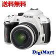【送料無料】ペンタックス PENTAX K-50 レンズキット [ホワイト] デジタル一眼レフカメラ【新品・国内正規品】