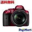 【送料無料】ニコン Nikon D5300 18-140 VR レンズキット [レッド] デジタル一眼レフカメラ 【新品・国内正規品】